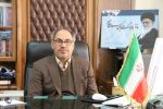 80درصد پروندههای معوق در دادگستری کرمانشاه تعیین تکلیف شد