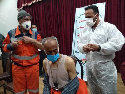 واکسن کرونا به پاکبانهای کرمانشاهی با نظارت تزریق شد