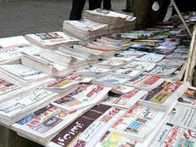 جشنواره فرامرزی مطبوعات و خبرگزاریهای غرب کشور برگزار میشود